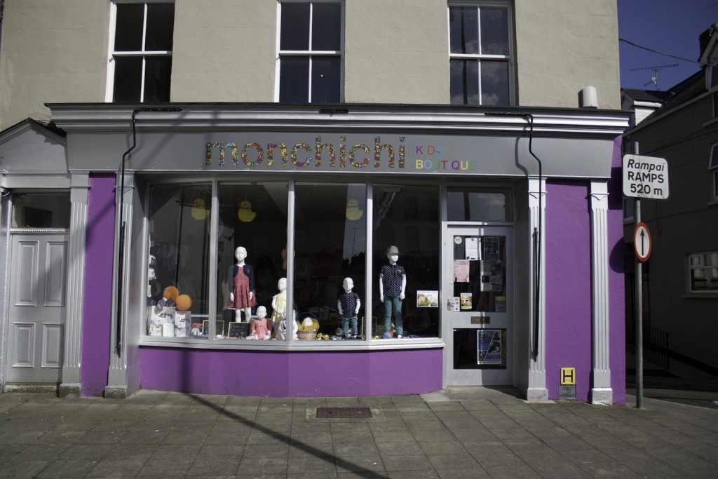 Shopfront Preservation Monaghan